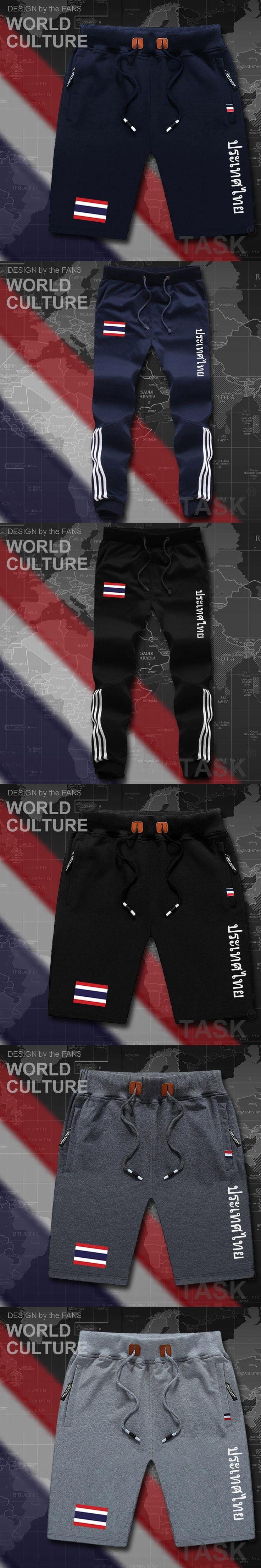 Thailand mens shorts beach new men's board shorts flag workout zipper pocket sweat bodybuilding knee cotton country Thai TH