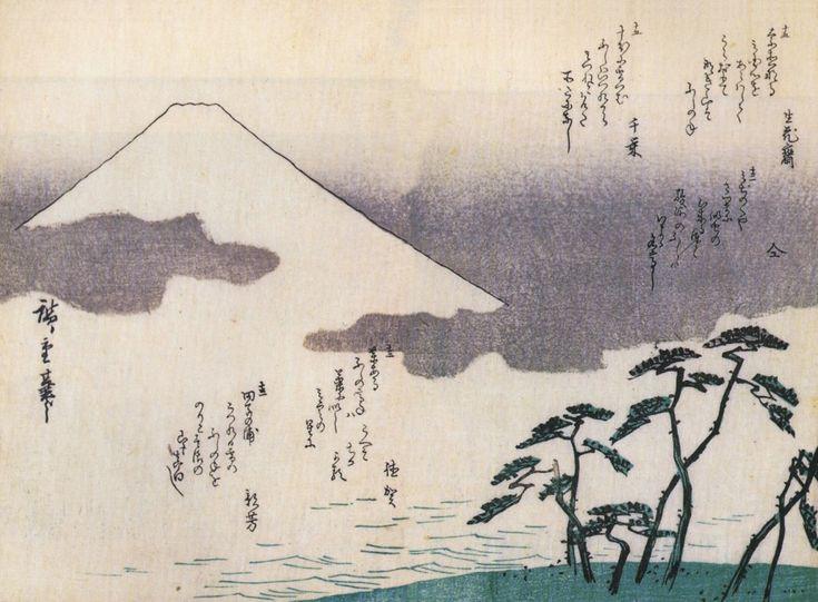Hiroshige (1797,1858) maître de l'Ukiyo-e et chantre des paysages japonais, plus de 5400 estampes sont dans le domaine public, le mont fuji par Hiroshige