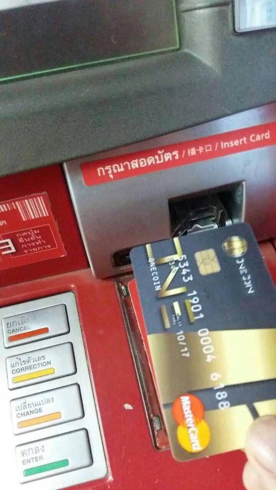 Onecoin ATM