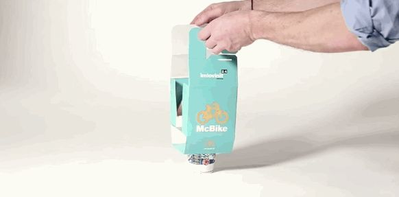 Dus: de McBike is McDonald's antwoord op de trend onder hipsters naar een gezondere levensstijl?!? Tja...