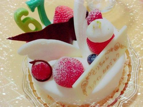 仲のいい幼なじみのお友達が総選挙ランクインしたお祝いにケーキ持って来てくれました 美味しくいただきましたぁ #ケーキ #... #Team8 #AKB48 #Instagram #InstaUpdate