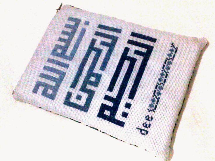Basmalah pouch on Sketsa Muslima: Bismillaahirrahmaanirrahiim