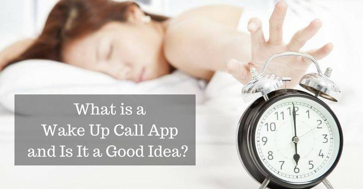 Are you one of the millions of people around the world that has trouble waking up in the morning? Traditional alarm clocks are just not always effective, especially because of the snooze buttons that we keep pressing over and over. So what's a better way to wake up in the morning? There are a lot …