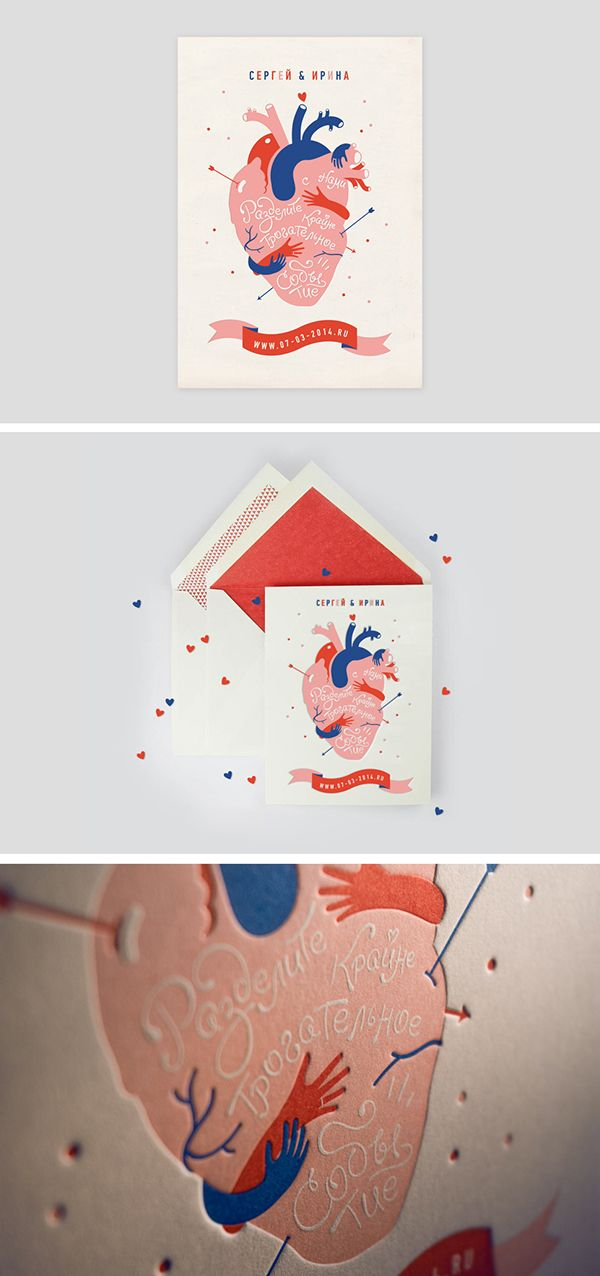 Wedding Invitation by Anya Aleksandrova, via Behance