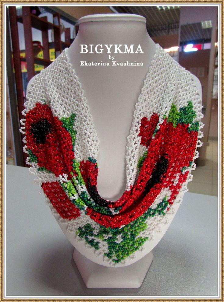 Моя маленькая победа! Благодарность Leonidovna V. за схему! | biser.info - всё о бисере и бисерном творчестве: