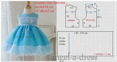 выкройка платья для девочки рост 116 см, порядок сборки