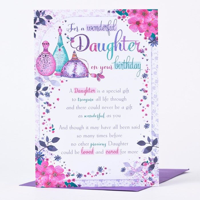 Daughter Birthday Cards Awesome Birthday Card Daughter Perfume Atomisers Happy Birthday Daughter Cards Birthday Cards Images Daughter Birthday Cards