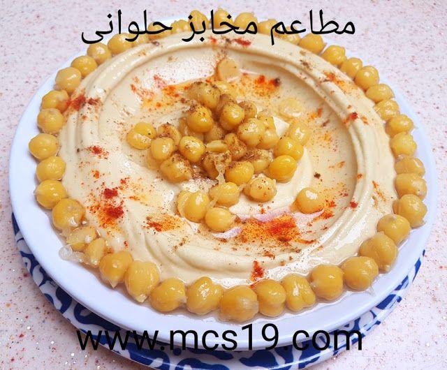 Pin On الشيف أبو بلال