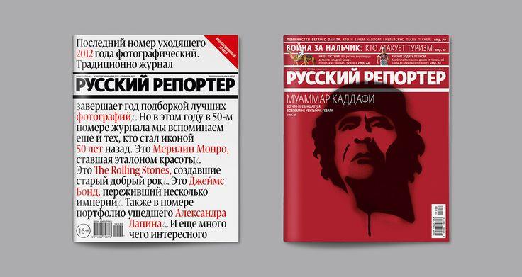 Vladimir Pavlikov on Behance