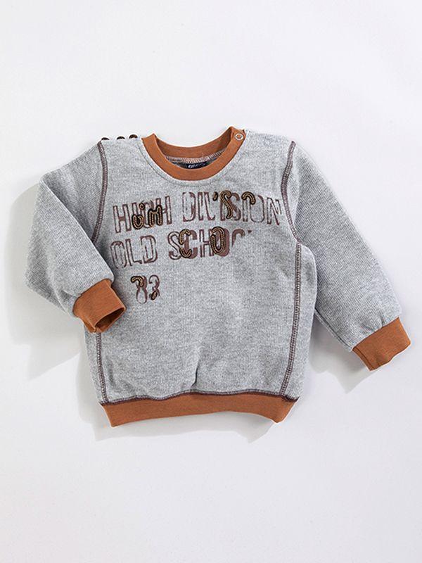 Gess  School Yazılı Erkek Sweatshirt-Gri Kahve