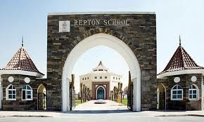 do you want to study abroad in one of the best boarding schools in the world?  A great boarding school in Middle East! As a partner school of Repton UK and its Prep School, Foremarke Hall, the quality of education and standards that we aspire to are inexorably linked. http://best-boarding-schools.net/school/repton-school@-dubai,-uae-87