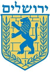 Tribe of Judah - Wikipedia, the free encyclopedia - As part of the kingdom of Judah, the tribe of Judah survived the destruction of Israel by the Assyrians, and instead was subjected to the Babylonian captivity; when the captivity ended, the distinction between the tribes were lost in favour of a common identity. Since Simeon and Benjamin had been very much the junior partners in the Kingdom of Judah, it was Judah that gave its name to the identity—that of the Jews.