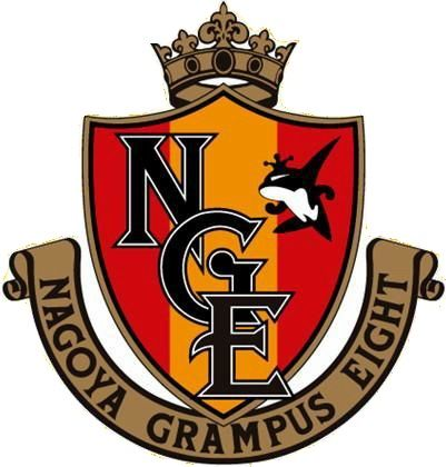 Nagoya Grampus Eight - Australia