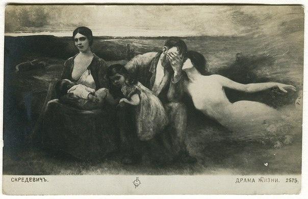 Drama Zhizni