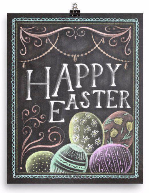 Chalkboard Happy Easter Art Print
