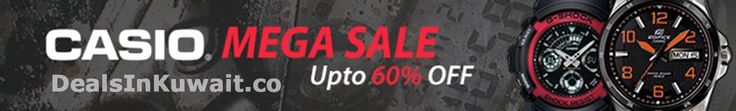 Casio Mega Sale at Souq.com Kuwait – 19 February 2015 | Deals in Kuwait