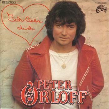 Peter Orloff.  Ich liebe dich.1979