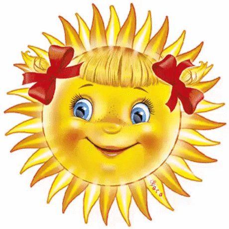 Солнце картинки анимация для детей