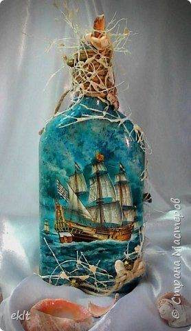 17 Best Ideas About Ship Paintings On Pinterest Water