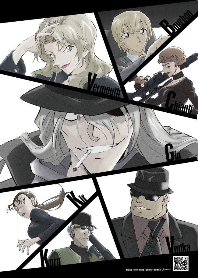 名探偵コナン - 写真 - キーワード - クランクイン!
