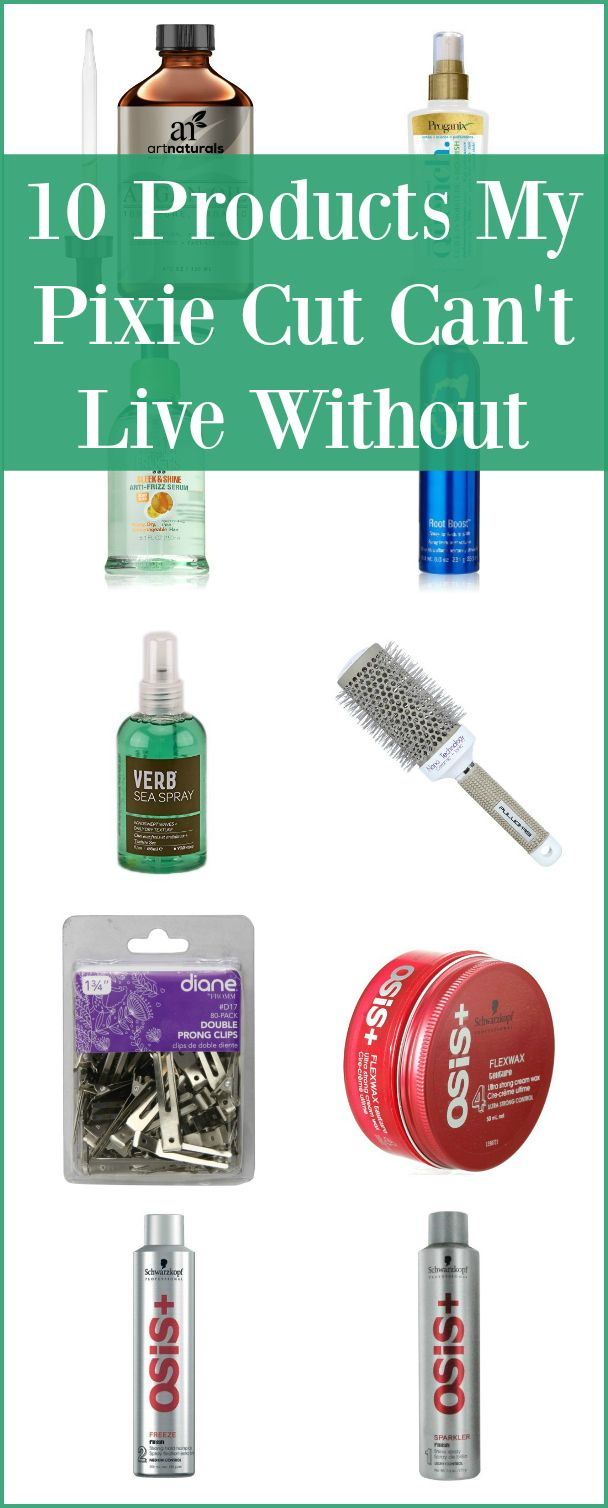10 Products My Pixie Cut Can't Do Without -- I've had one variation or another of a pixie cut for over 16 years. These are my absolute favorite products--and yes, I use all of them.   isthisreallymylife.com