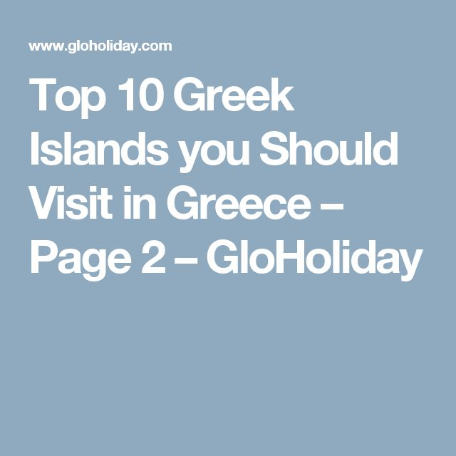 Top 10 Greek Islands you Should Visit in Greece – Page 2 – GloHoliday