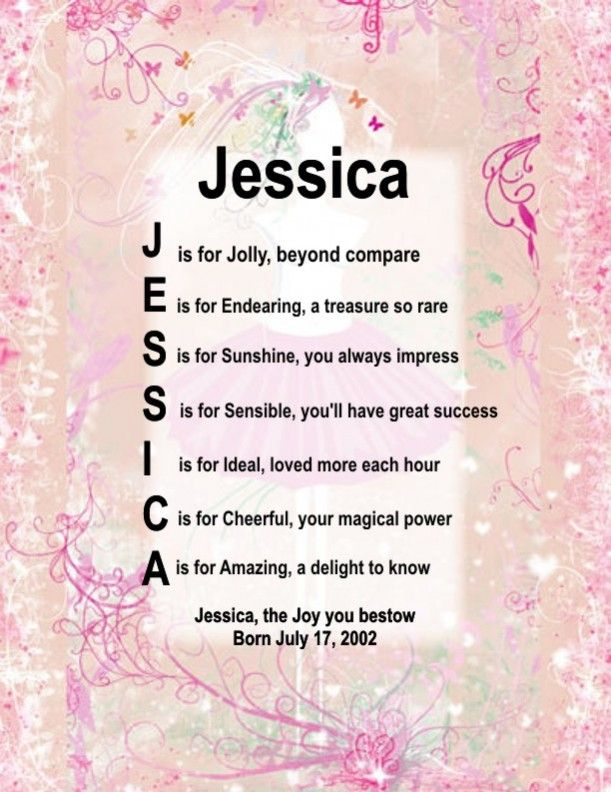 Poems About Nieces And Nephews Ballerina Name Poem
