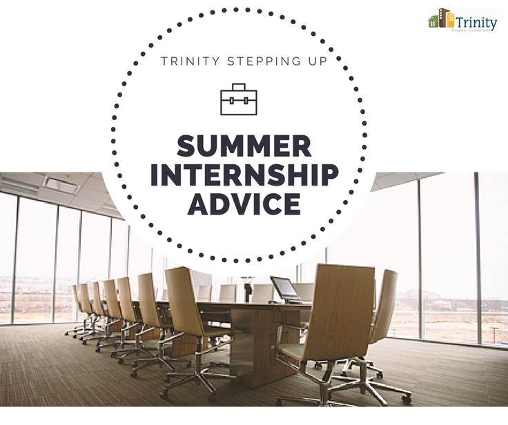 #Summer may spell rest and relaxation for some but for others, it's time to work towards securing a worthwhile #career by participating in a summer #internship program.   With stiff competition, the Huffington Post put together a survey and found out what it is that makes some interns shine brighter than others: http://www.trinity-pm.com/Apartments/module/blog/summer-internship-advice/.