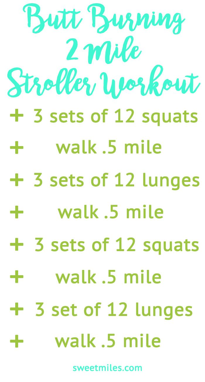 stroller workout, stroller fitness, workout idea, workout