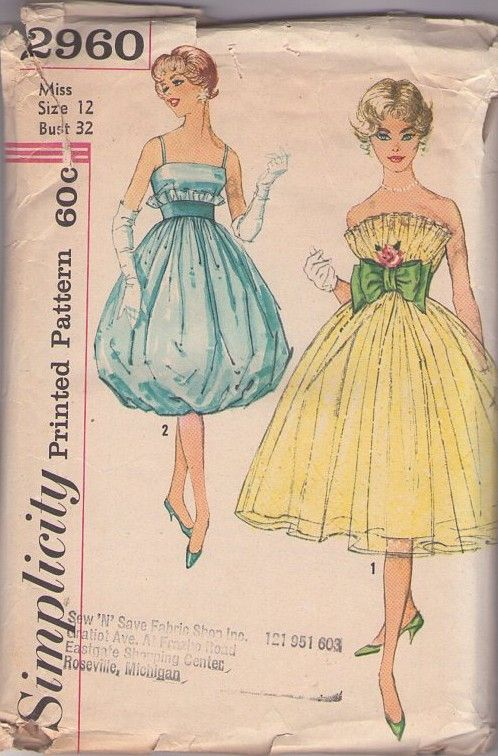 Simplicity 2960 Vintage 50's Sewing Pattern Sincerely STUNNING Rockabilly Cocktail Party Bubble Skirt Dress, Fanned Bust Evening Gown & Bow or Ruffled Contour Belt #MOMSPatterns