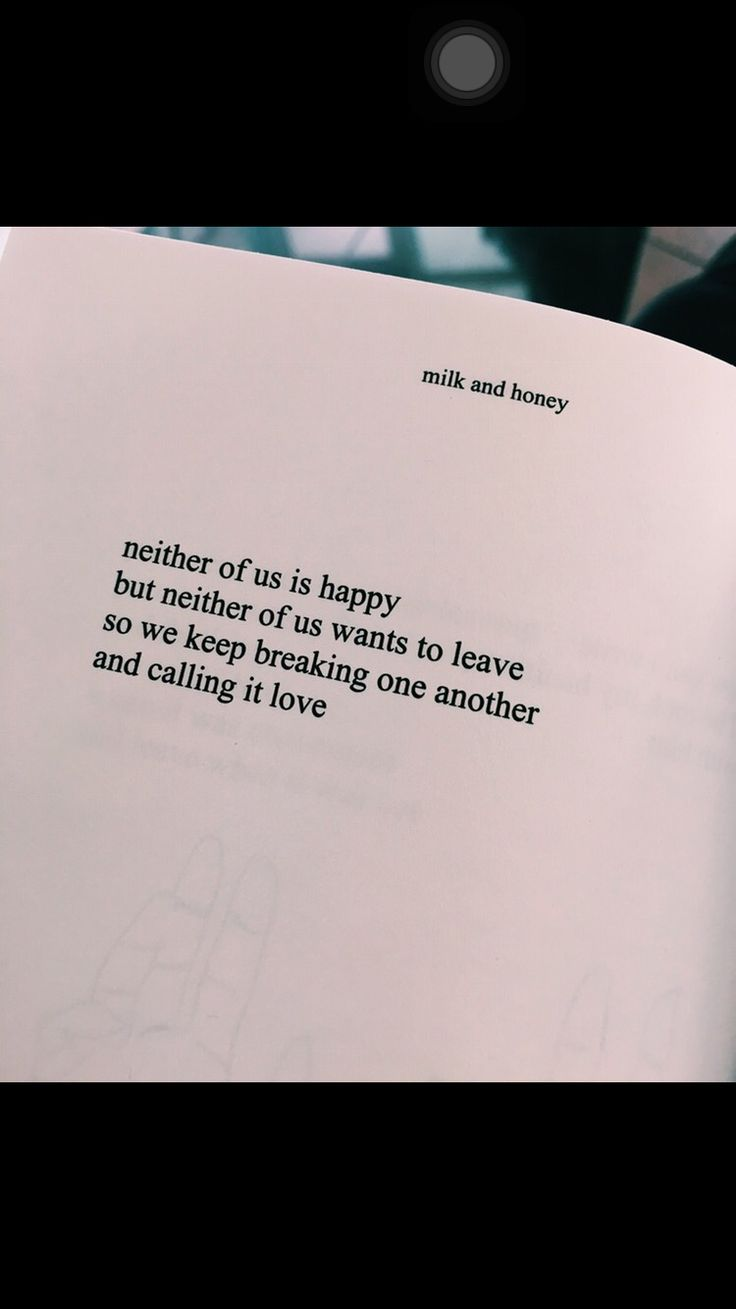 milk and honey Word to yo motha
