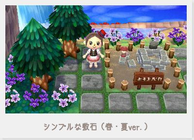 Bathroom Stall Acnl 475 best animal crossing new leaf images on pinterest | leaves