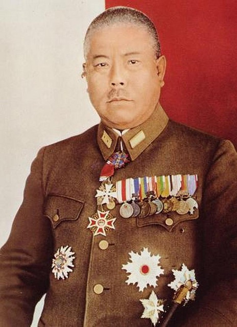 Japanese imperial army general Tomoyuki Yamashita; hanged after the war for war crimes.