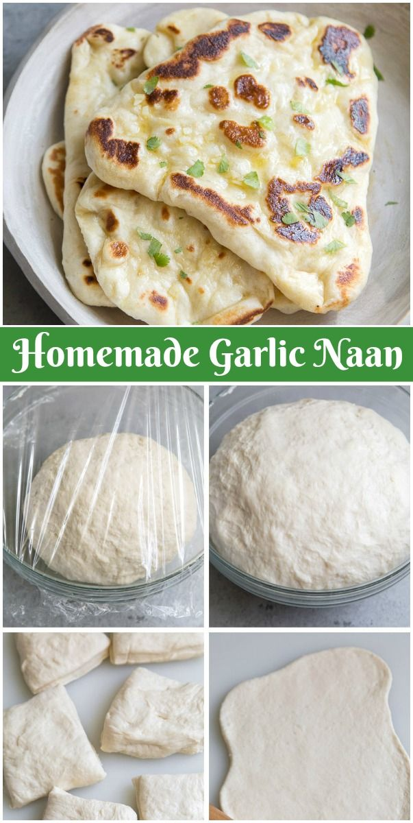 Step by step instructions for How to Make Naan recipe from RecipeGirl.com #garlic #naan #bread #recipe #recipegirl via @recipegirl