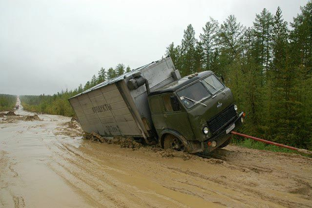 Russia lipetsk dirt lena