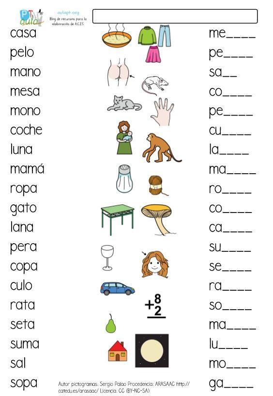 Sencilla ficha para trabajar la lectura comprensiva de letras bisílabas y la conciencia fonológica. Actidades indicadas para alumnos que se inician en la lectoescritura en