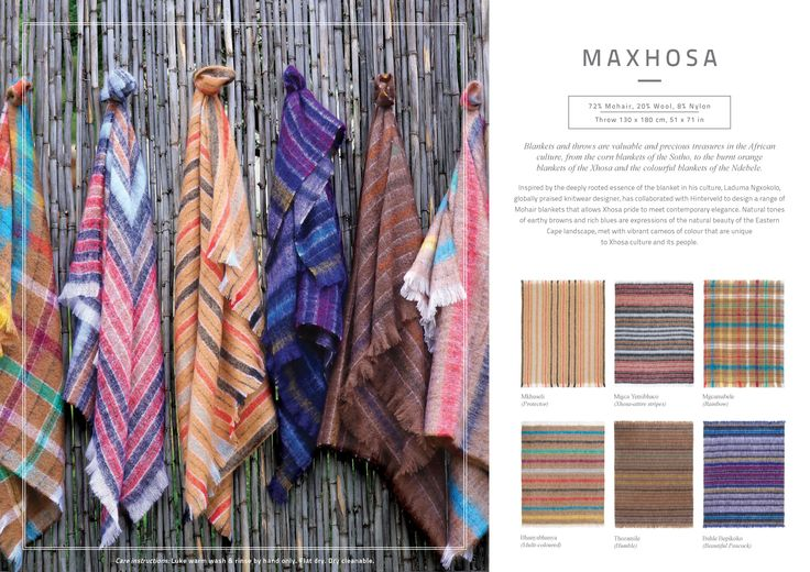 MAXHOSA Blankets and throws are valuable and precious treasures in the African culture, from the corn blankets of the Sotho, to the burnt orange blankets of the Xhosa and the colourful blankets of the Ndebele.