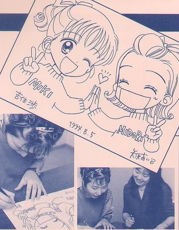 Marmalade Boy & Gokinjo Monogatari <3 Wataru Yoshizumi & Ai Yazawa