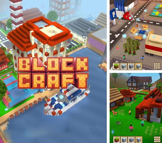 Block Craft 3d Simulator Hack Is A New Generation Of Web Based