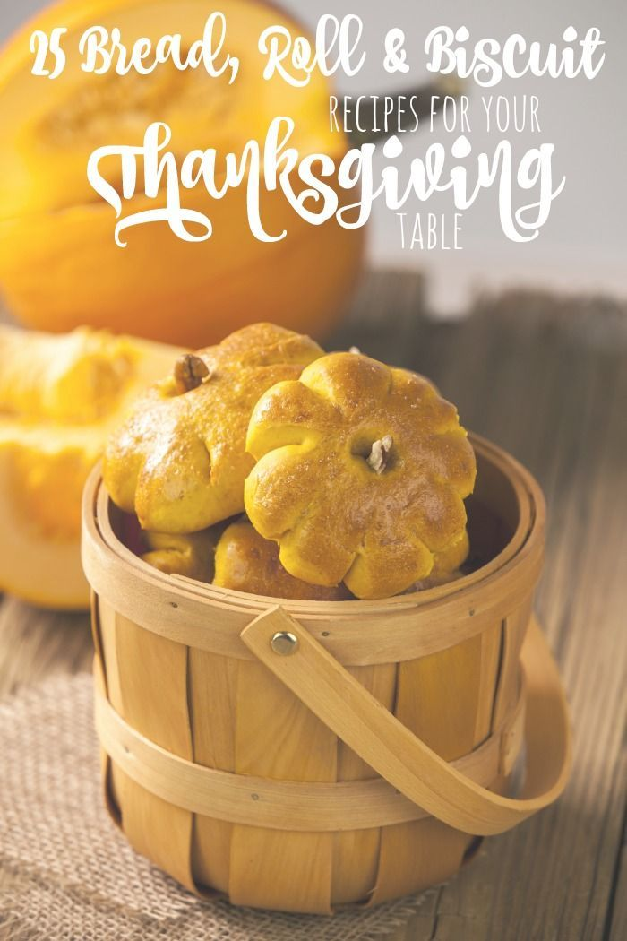 25 bread roll and biscuit recipes for your thanksgiving for Table 52 biscuit recipe