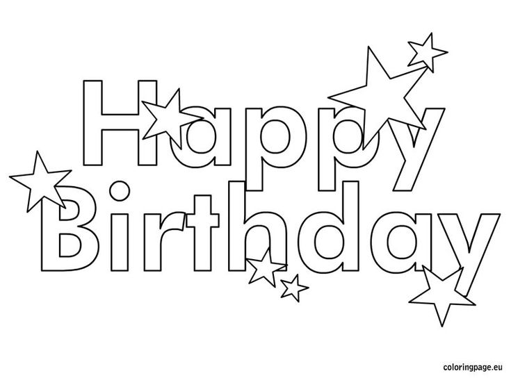 Best 25+ Birthday coloring pages ideas on Pinterest ...