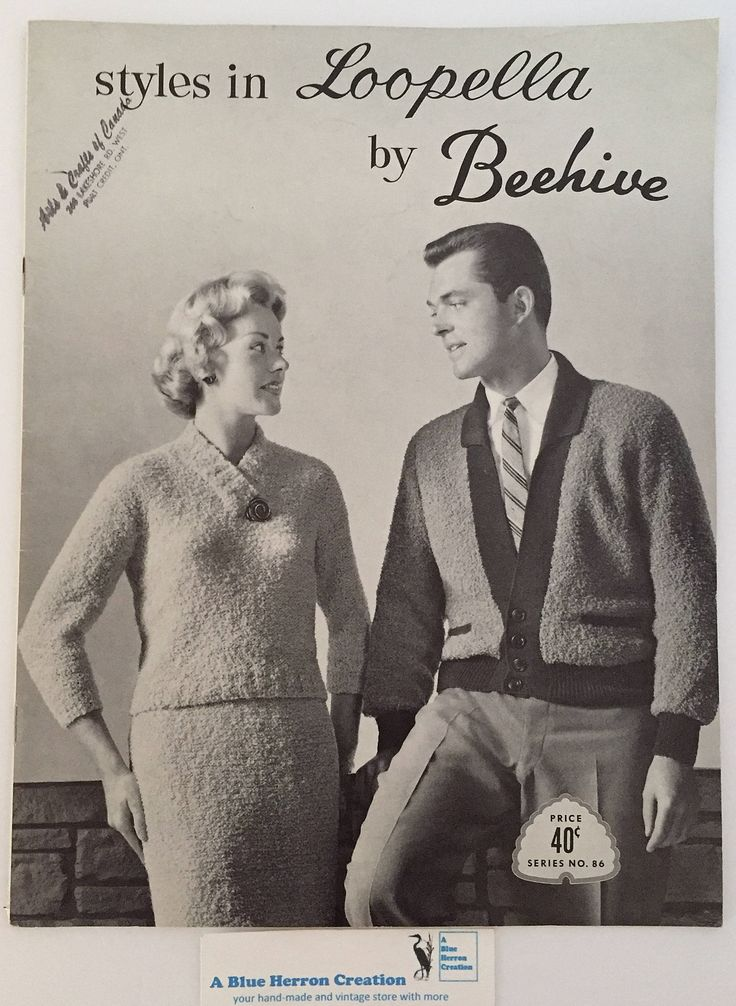 Vintage: Styles in Loopella by Beehive, Knitting Pattern How To Book, Book Series No. 86, Patons & Baldwins Limited, Original (NOT PDF)
