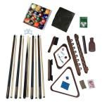 Deluxe Billiards Accessory Kit with Walnut Finish