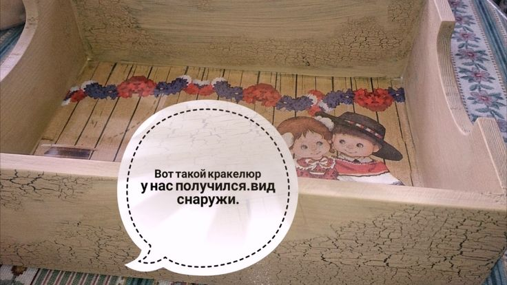 Короб Дружба от Татьяны Куксенко