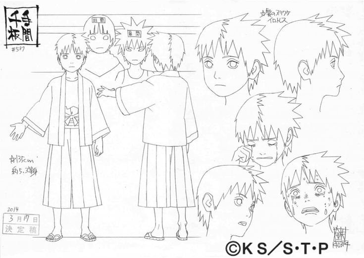 77 best Naruto Character Reference images on Pinterest Sketches - character reference