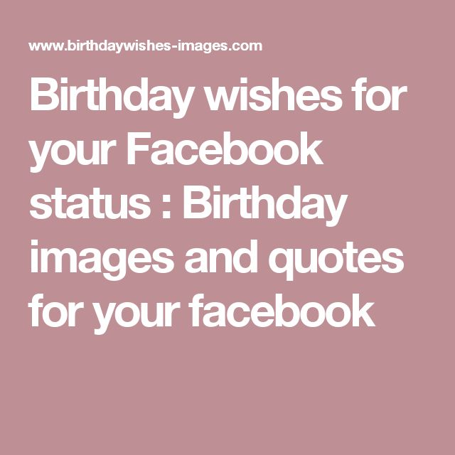 17 Best Quotes For Birthday Wishes On Pinterest