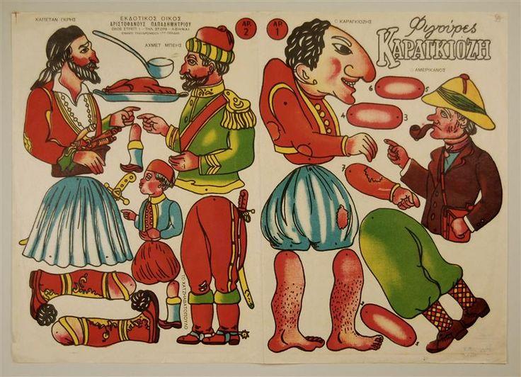 Karaghiozis. Bogen 1 und 2 http://skd-online-collection.skd.museum/en/contents/artexplorer?filter[OBJEKTART]=Bilderbogen