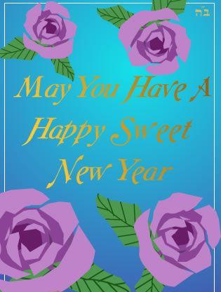 send free jewish new year cards