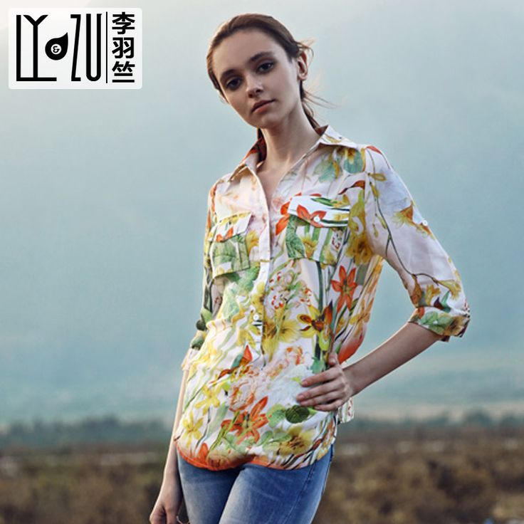 Shirt, summer vacation, women fashion