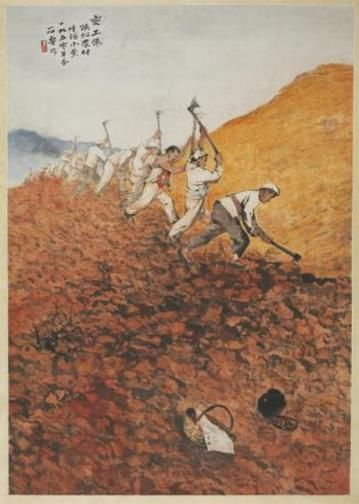 Shi Lu, Labour-exchange team, 1950, Chinese painting on paper, National Museum of China, gift of Shi Lu's family, 2012.